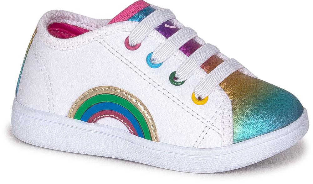Fun Street – Rainbow Baby